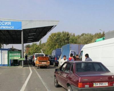 Украина продолжает угрожать безопасности Крыма