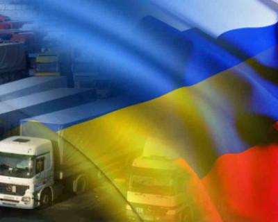 Владимир Путин разрешил транзит украинских товаров