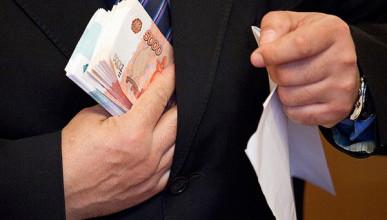 Борец с коррупцией попался на крупной взятке (ВИДЕО)