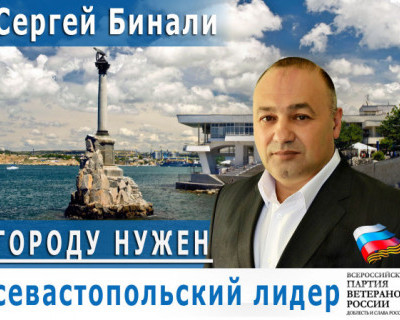 На 7-ом избирательном округе Севастополя готовится сюрприз для Чалого?