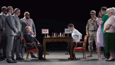 Предвыборный ролик: «Зеленский и Путин играют в шахматы» ( ВИДЕО)