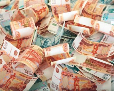 Послание россиян на деньгах