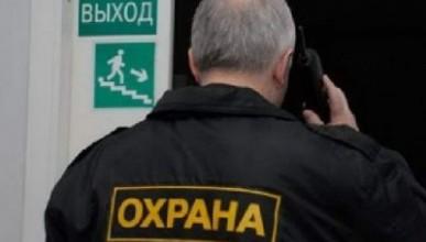 С мая по август несколько десятков российских ЧОПов открыли свои филиалы в Крыму и Севастополе
