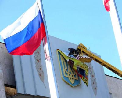 Сумма ущерба, нанесенного Крыму за годы пребывания полуострова в составе Украины, составляет 2,5 трлн рублей