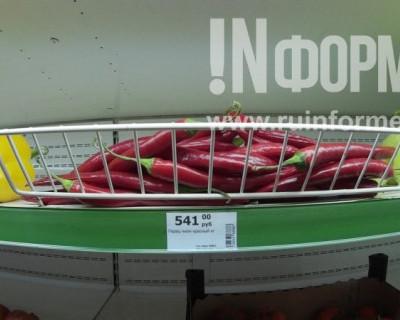 Музейные экспонаты  в продуктовых магазинах Севастополя. Специально для читателей ИНФОРМЕРА (фото)