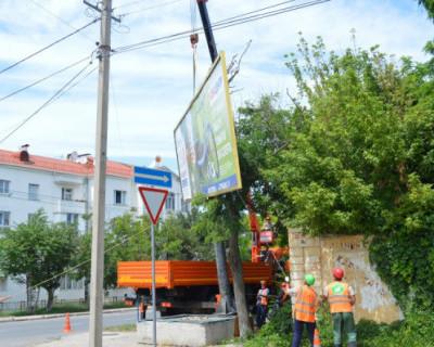 Билборды Севастополя увозят...