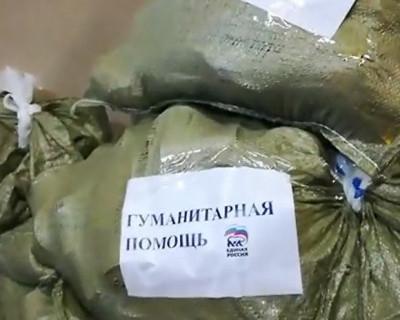 Жители Иркутска возмутились наклейками «Единой России» на гуманитарной помощи