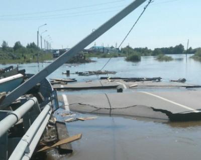 Как Иркутская область ушла под воду (УЖАСНЫЕ ФОТО)