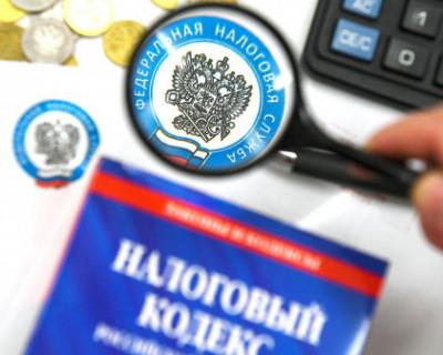 Где крымчане смогут найти информацию о неоплаченных налогах?