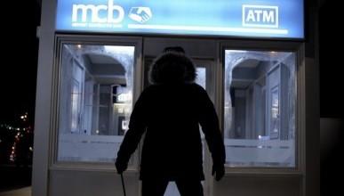 В центре Севастополя ограбили «Генбанк»