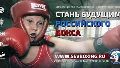Детский турнир по боксу приглашает болельщиков