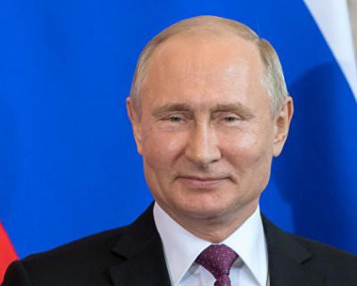 Визитка Путина выставлена на продажу