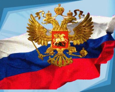 Путин поручил прекратить беспорядочно штрафовать россиян