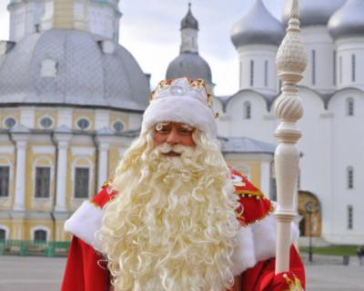 Российский Дед Мороз остался без дома