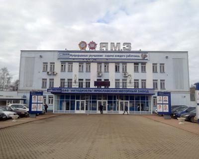 Сотрудники Ярославского моторного завода ударили клипом по санкциям