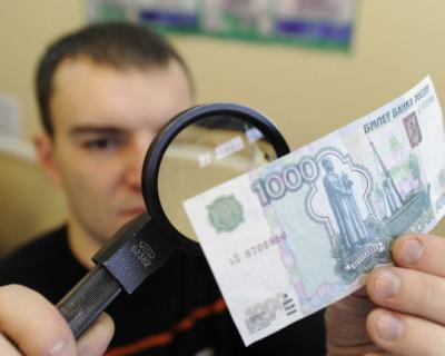 В Крыму появились фальшивые купюры