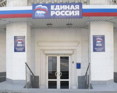 Севастопольской «Единой России» нет в десятке лучших