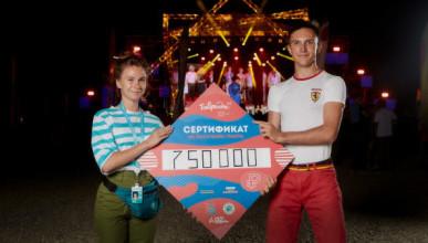 Севастопольский студент выиграл грант форума «Таврида»