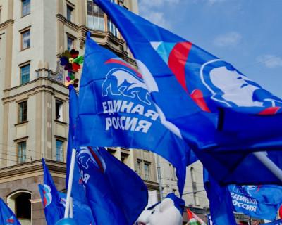 Член партии «Единая Россия» посоветовал однопартийцам вовремя «затыкать фонтан»