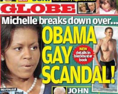 Гей-скандал вокруг Обамы
