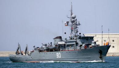 Тральщик ЧФ направился в Средиземное море