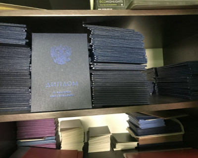 В Севастополе ликвидирован цех по производству подпольных документов