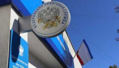 Налоговая Крыма отчиталась о своей работе