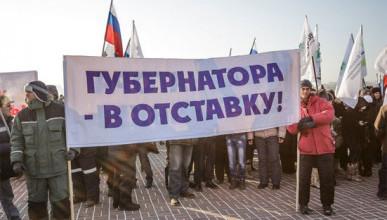 После единого дня голосования 8 сентября не исключены отставки губернаторов в ряде субъектов России