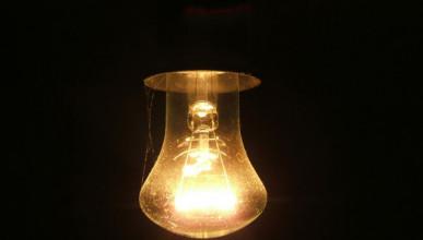 Где в Севастополе не будет света 10 июля