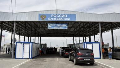 Украинцев не пускают в Крым