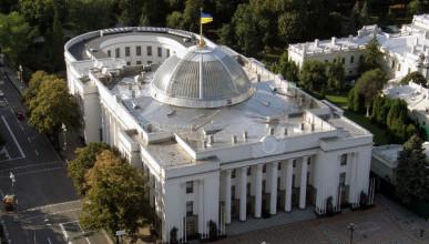 На Украине будут сажать за Крым