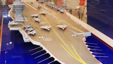 Раскрыта концепция нового российского авианосца