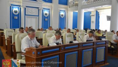 Севастопольцы возмущены действиями депутатов Заксобрания!