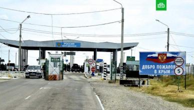 Что украинцы везут с собой в Крым