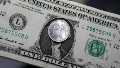 Доллары и евро резко упали в цене