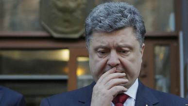 Зеленский решил люстрировать Порошенко и его сторонников