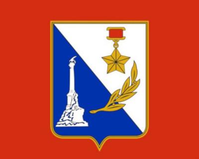 Страсти по севастопольскому гербу