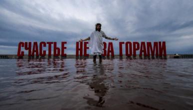 По мнению некоторых жителей Хакасии, севастопольцы еще не знают о своем счастье
