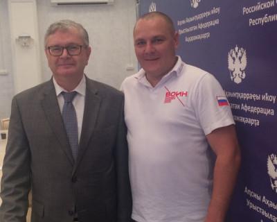Севастопольцы в посольстве России в Абхазии