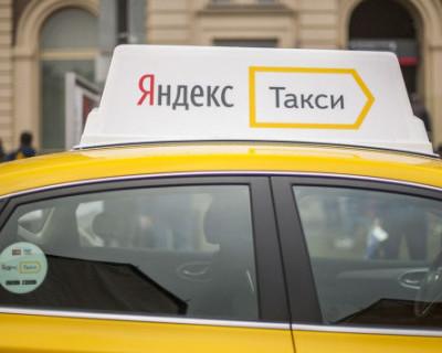Яндекс.Такси «завоёвывает» регионы России
