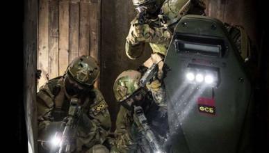 ФСБ ликвидировала ячейку террористов ИГИЛ (ВИДЕО)