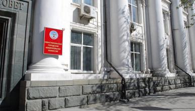 Список кандидатов в депутаты Заксобрания Севастополя сократился на треть