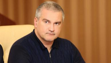 Сергей Аксенов выразил недоверие главе администрации Ленинского района Крыма
