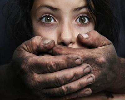 Американец изнасиловал девушку в Геленджике