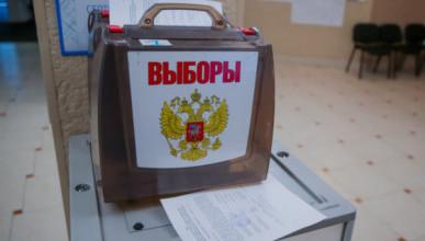 Выборы 2019 в Севастополе и Данте