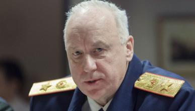 Глава СК РФ предложил вернуть в УК конфискацию имущества