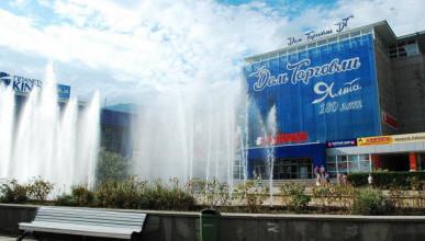 Центральная площадь Ялты будет реконструирована