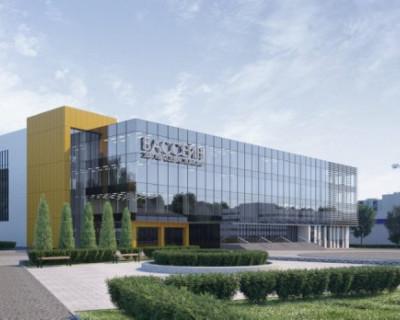 Проект реконструкции спорткомплекса имени 200-летия Севастополя получил положительную оценку
