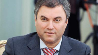 Председатель Госдумы Володин потребовал увеличить полномочия парламента