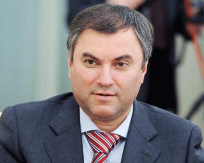 Председатель Госдумы Вячеслав Володин потребовал увеличить полномочия парламента